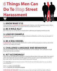 streetharrasment